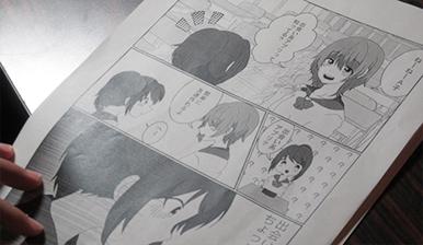 漫画研究部1