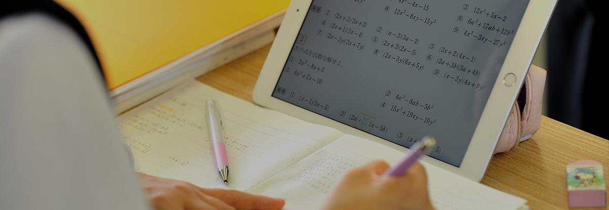 ICT活用公開授業について