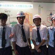 JIPのい・ろ・は1 九州電力 新小倉発電所