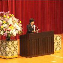 入学式が行われました