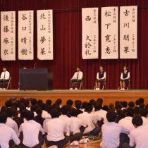 千羽鶴贈呈式・選挙