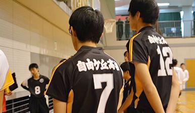 男子バレーボール部3